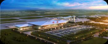 中化岩土·北京场道承建的邯郸机场改扩建工程飞行区工程01标段圆满完成行业验收