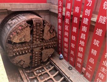 中化岩土·上海力行南昌地铁4号线首条盾构区间隧道顺利贯通